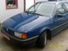 Авто объявления: продаю бу автомобиль Volkswagen Passat в.